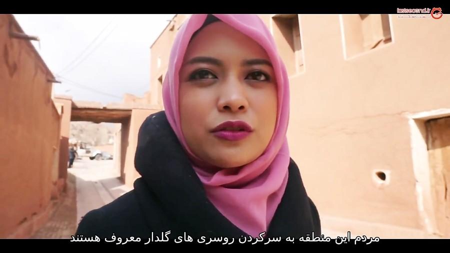 سیفا آدریانا در دیدار از کاشان و اصفهان