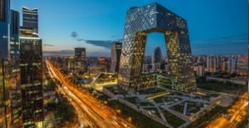تور پکن + شانگهای 9 و 16 شهریور 97