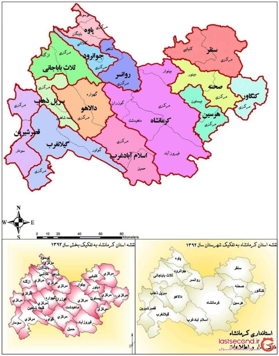 نقشه استان کرماشان.jpg