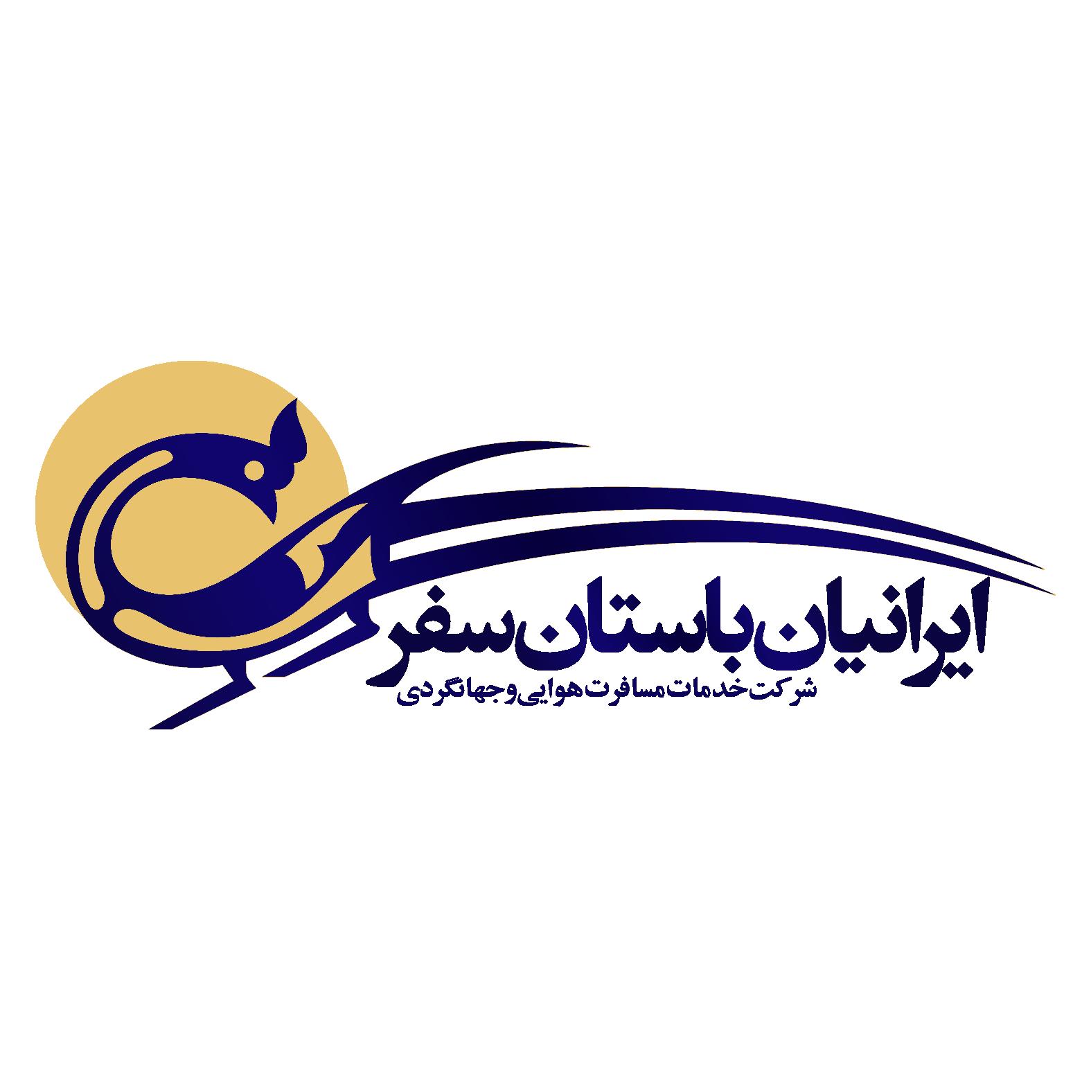 ایرانیان باستان سفر