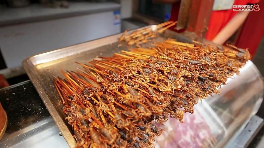 خطرناک ترین غذا های دنیا در خیابان های چین