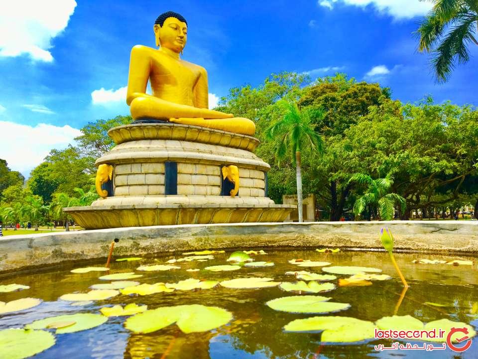 پارک در کلمبو