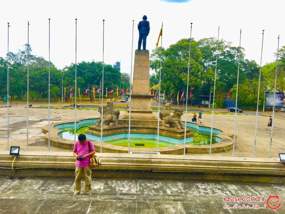 میدان استقلال سریلانکا