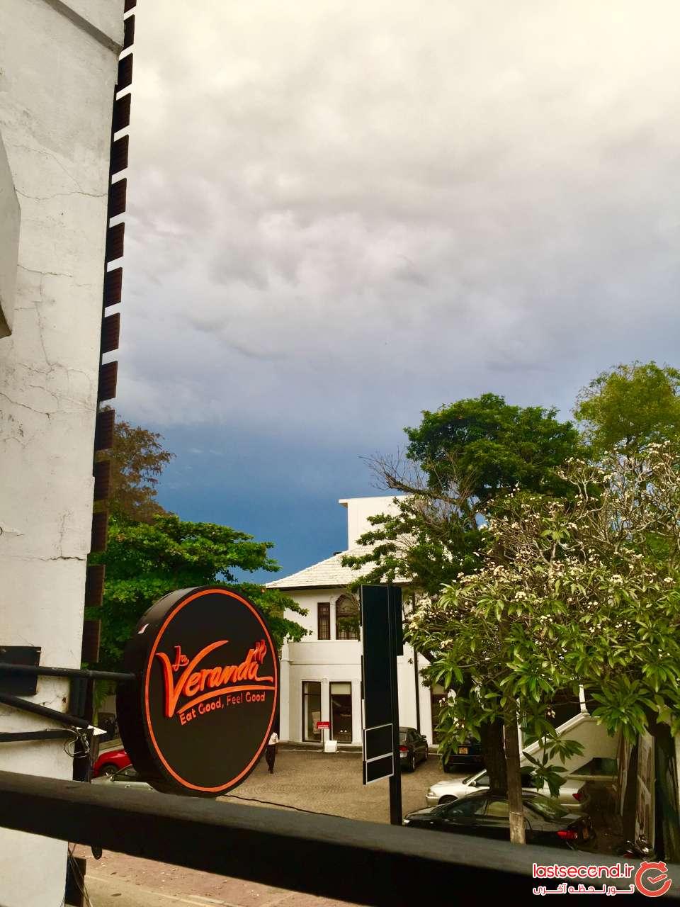 هاستل در سریلانکا
