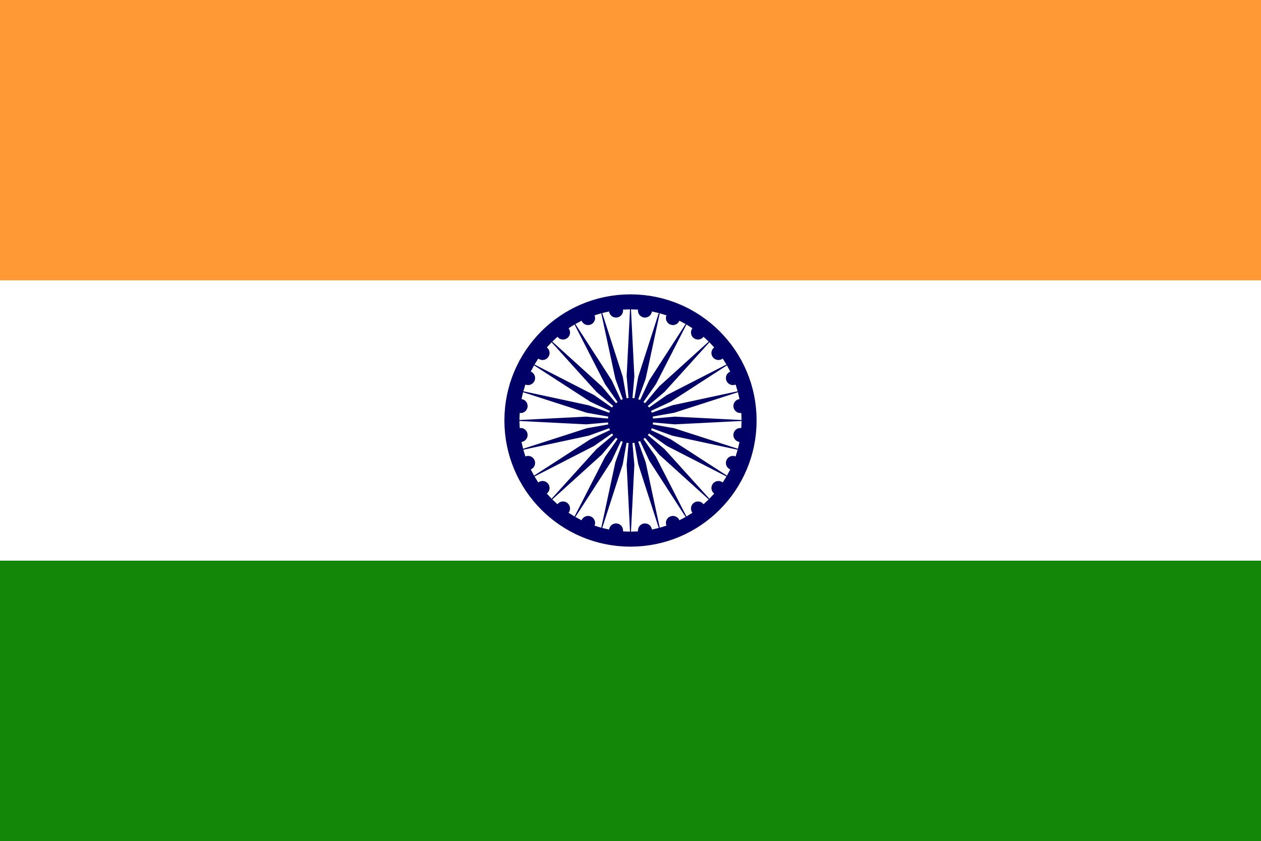 هند لست سکند