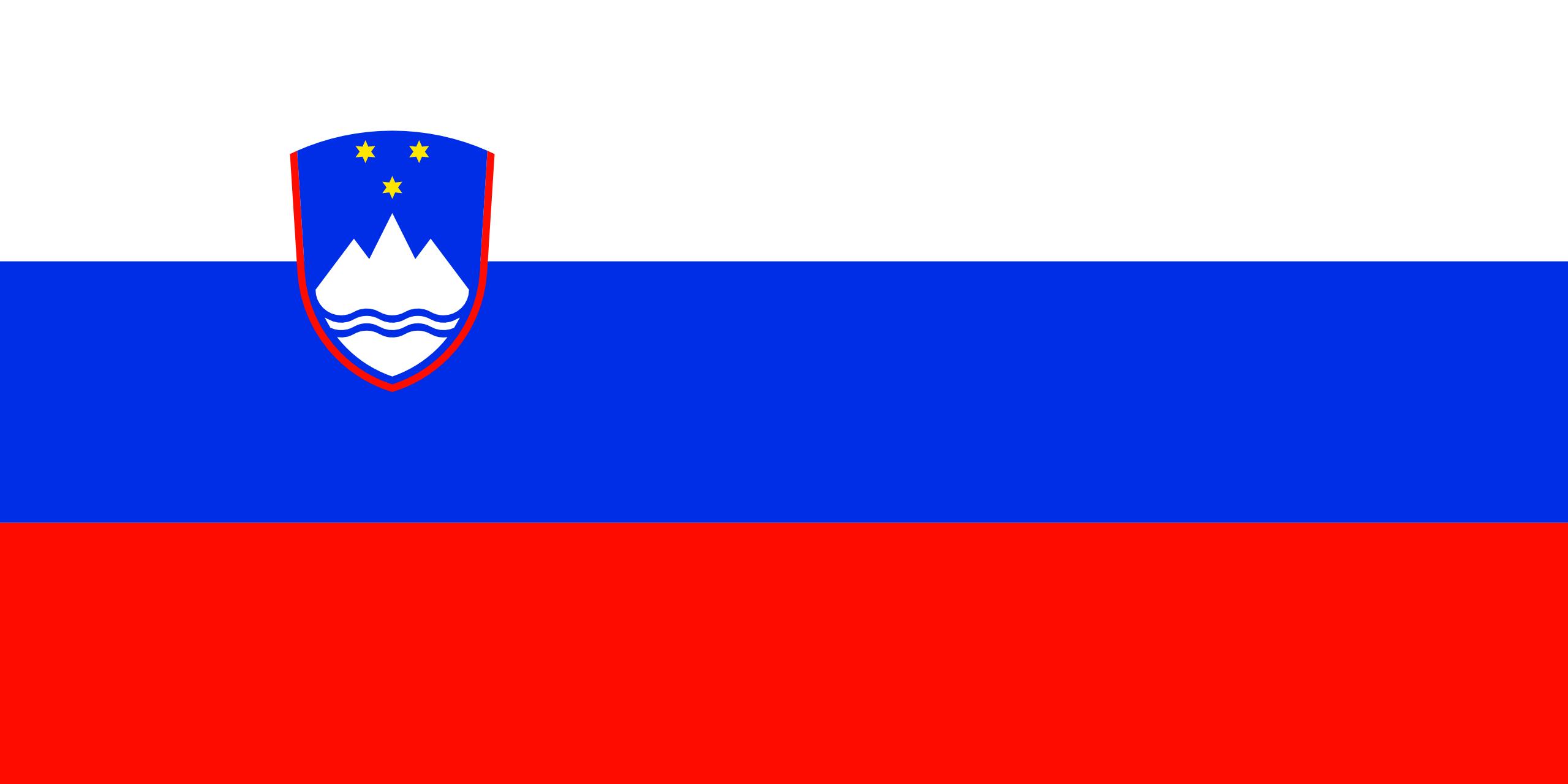 اسلوونی