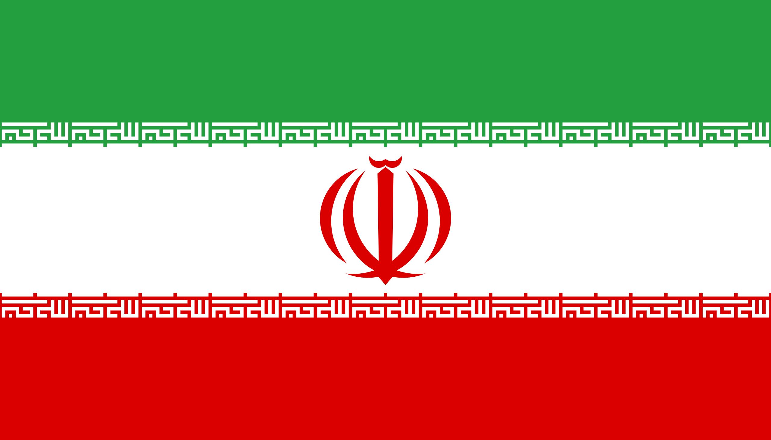 تور ایران