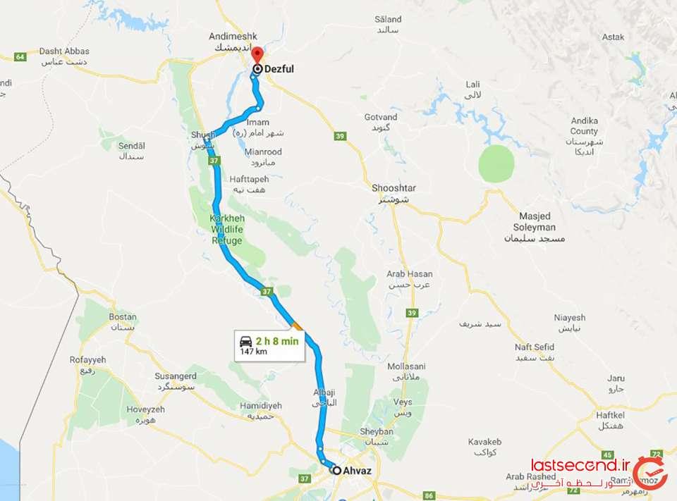 مسیر دسترسی اهواز – دزفول