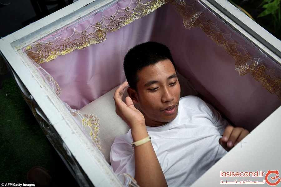 کافه مرگ در بانکوک شما را برای چند دقیقه می کشد! 