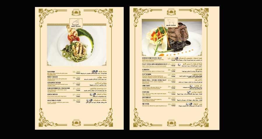 menu-900x479.jpg
