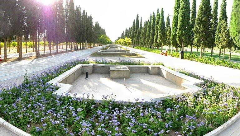 Jannat-Park-shiraz.jpg