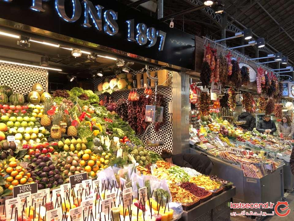 میوه فروشی میدان تره بار خیابان لارامبالا