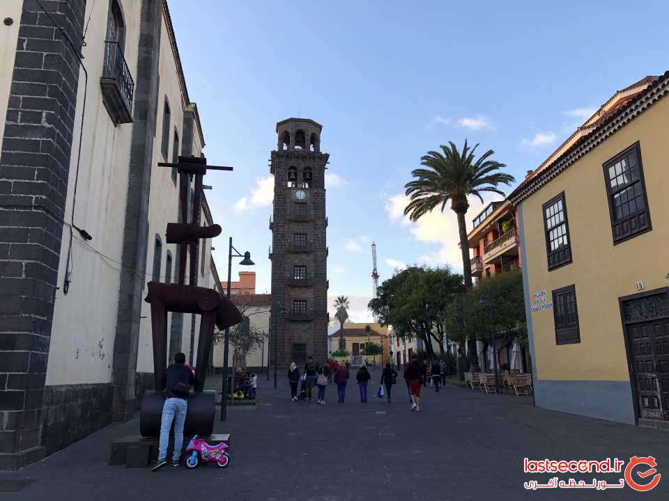 ناقوس شهر La laguna