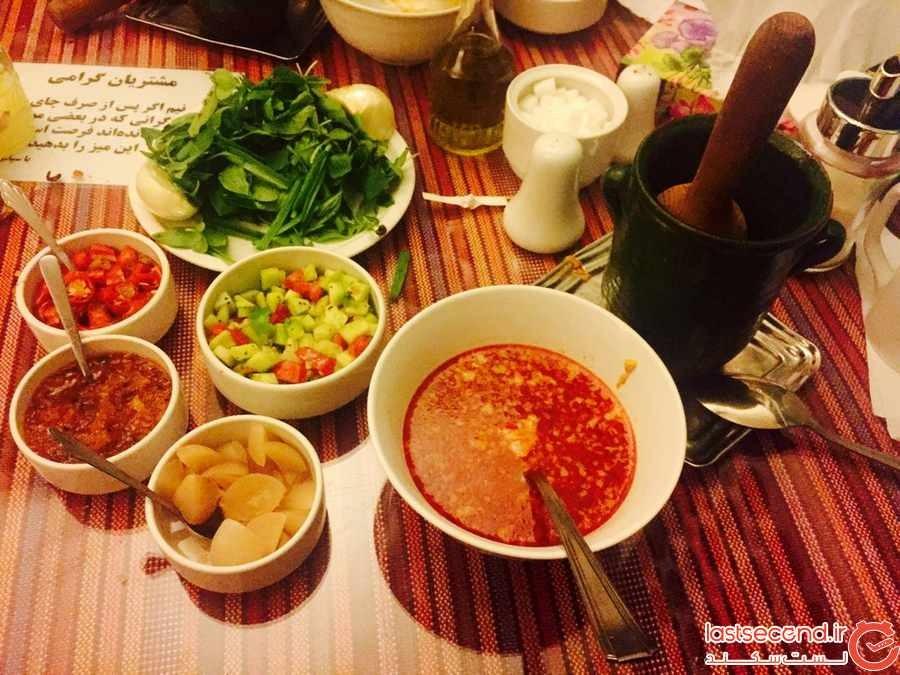 رستوران دیزی تهران