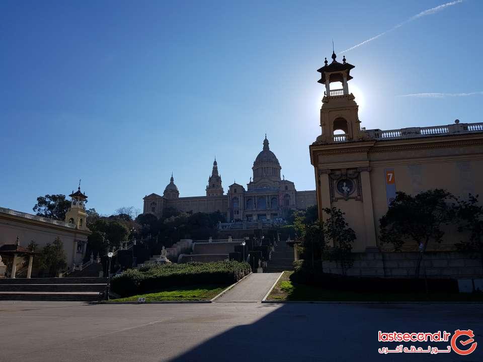 موزه کاتالونیا
