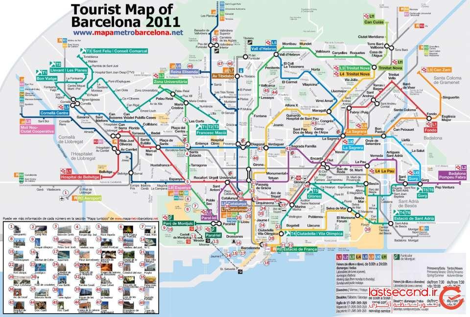 نقشه مترو بارسلون