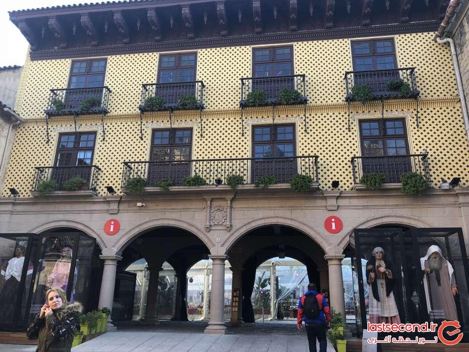 رستوران مرکزی دهکده اسپانیایی ها