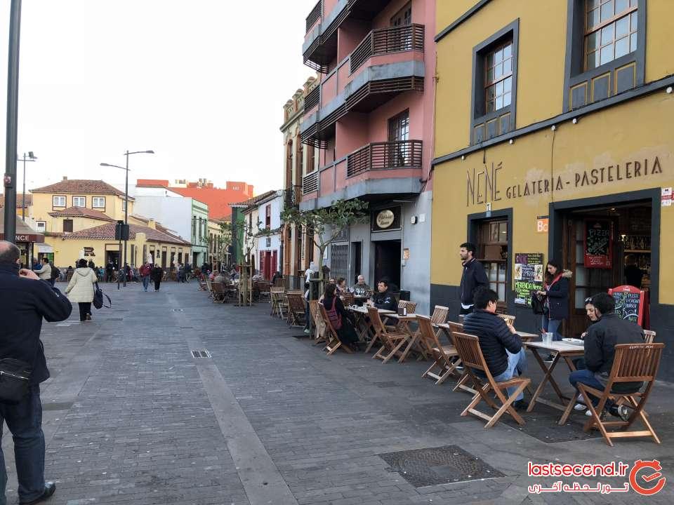 کافه و رستورانهای شهر La laguna