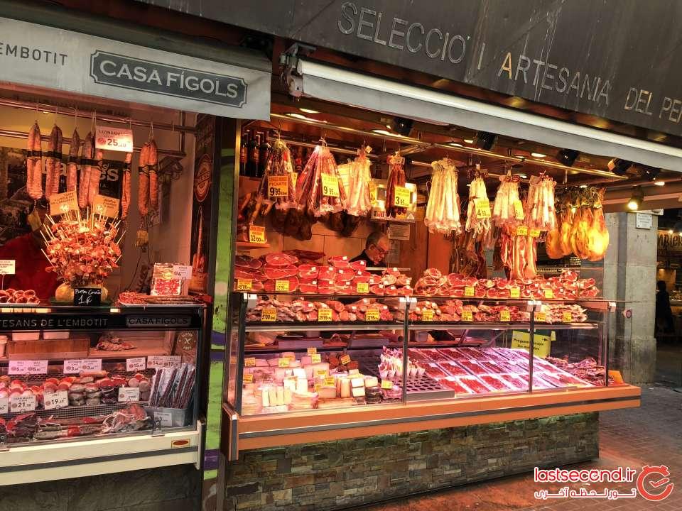 گوشت فروشی میدان تره بار خیابان لارامبالا