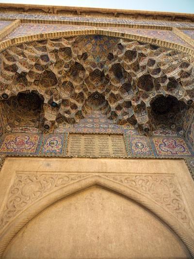 nasir-ol-molk-mosque-12.jpg