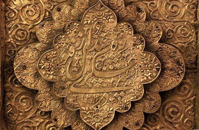 Shah-e-Cheragh (10).jpg