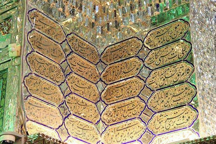Shah-e-Cheragh (6).jpg