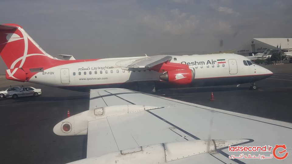 gheshm-airplanr.jpg