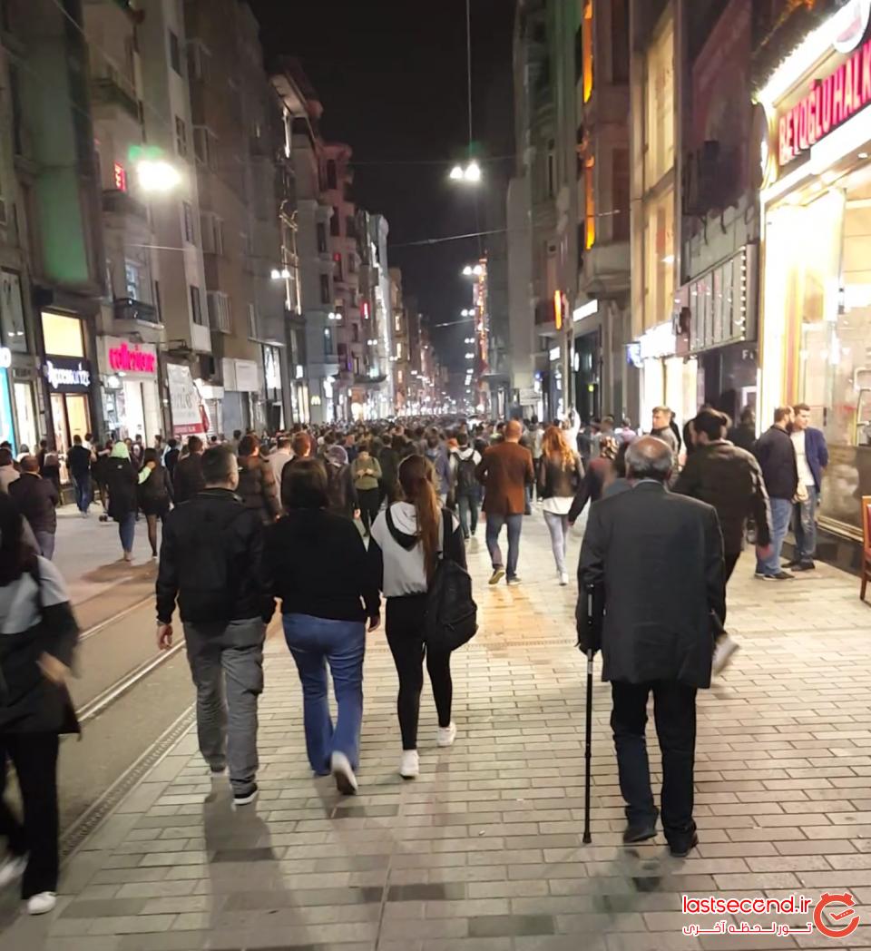 esteghlal-street.png