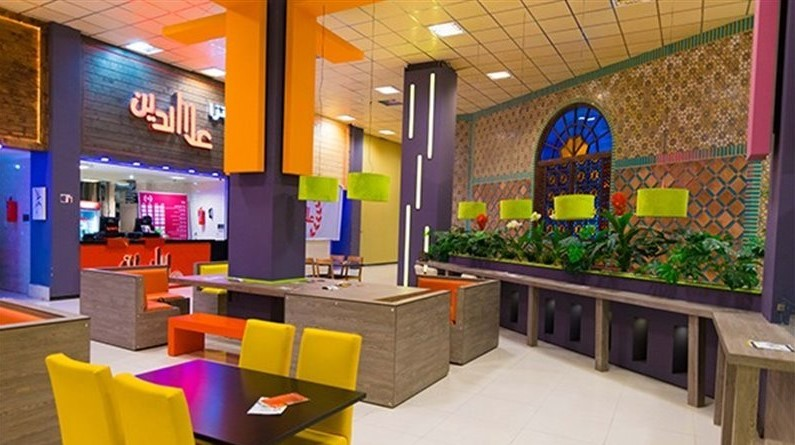 Alaedin Restaurant (3).jpg