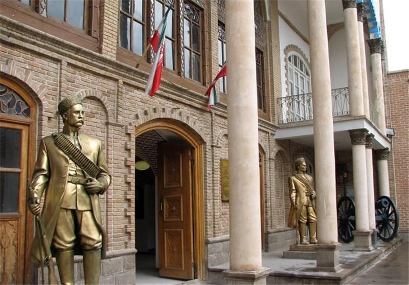 Constitution House (2).jpg