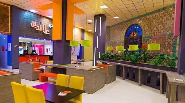Alaedin Restaurant (14).jpg