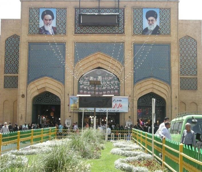 Bazaar Reza (1).jpg