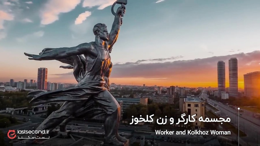 برترین جاذبه های مسکو