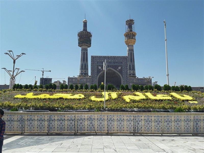 Imam Reza Shrine (7).jpg