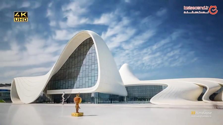 باکو نگین کشور آذربایجان