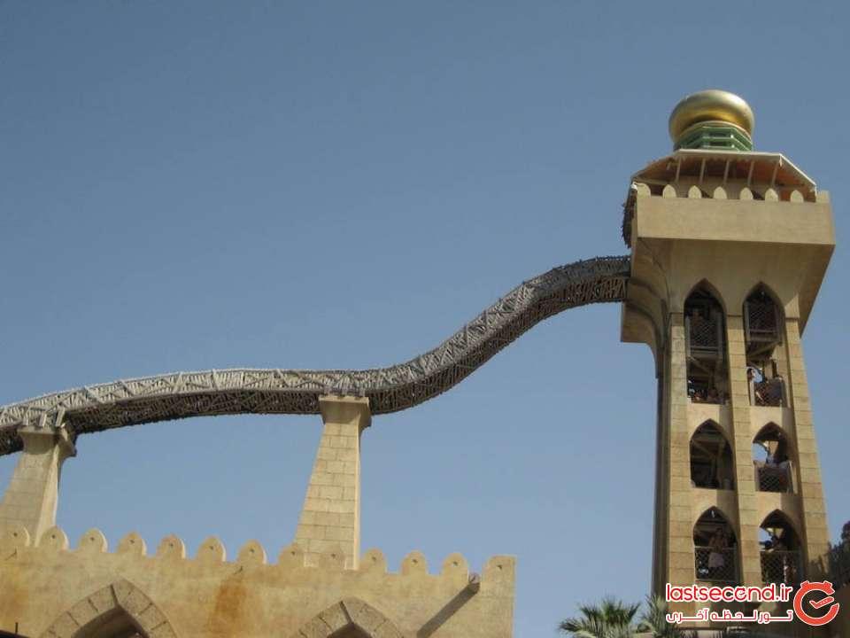 پارک آبی وایلدوادی دبی