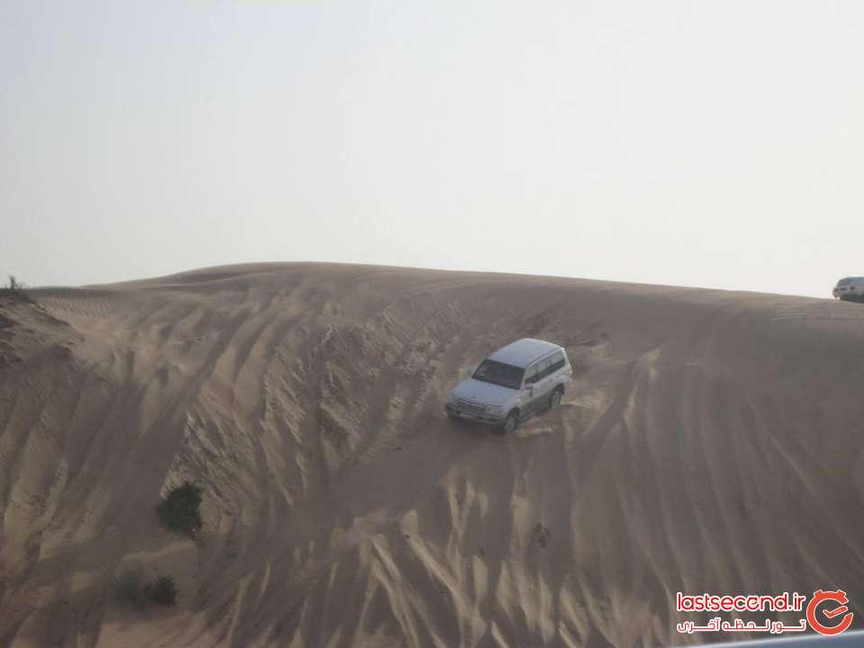 سافاری دبی
