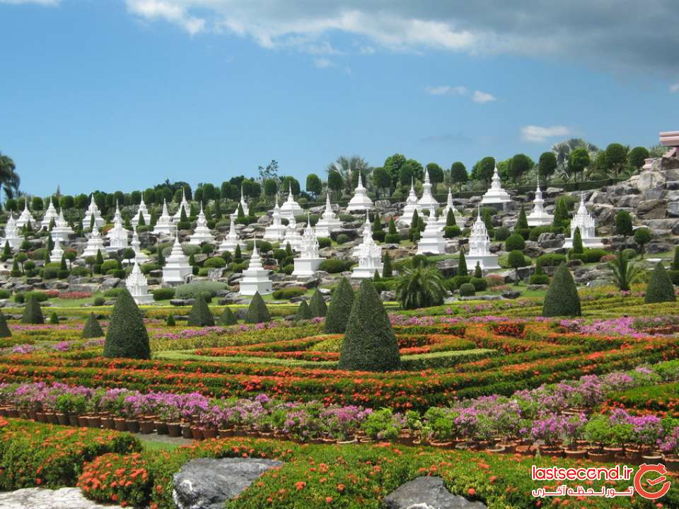 باغ نانگ نوچ