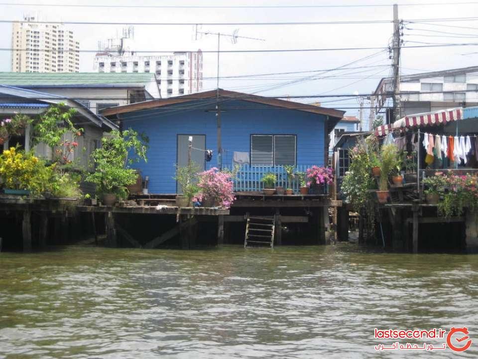 رود وافو تایلند