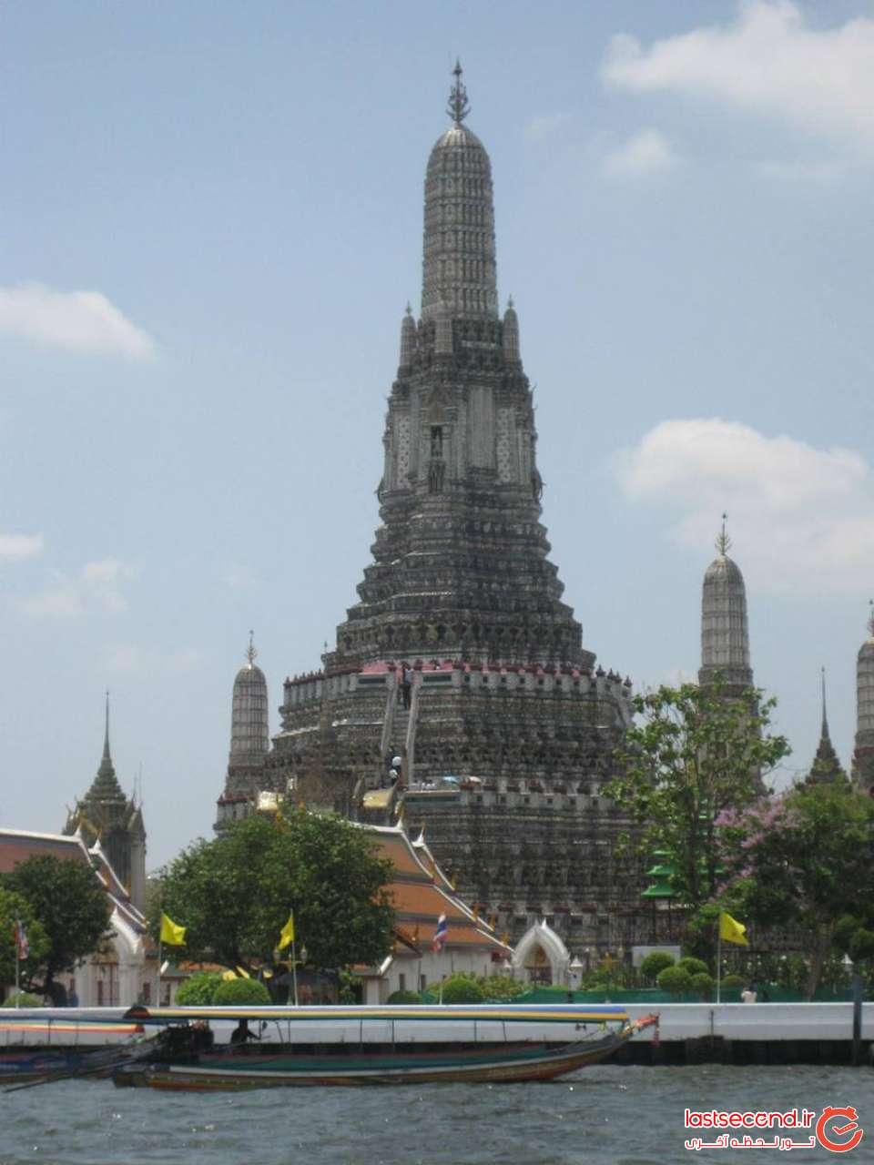 معبد وات آرون