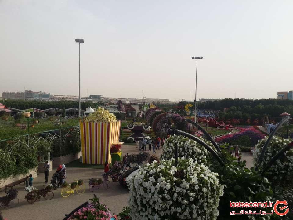 باغ گل دبی