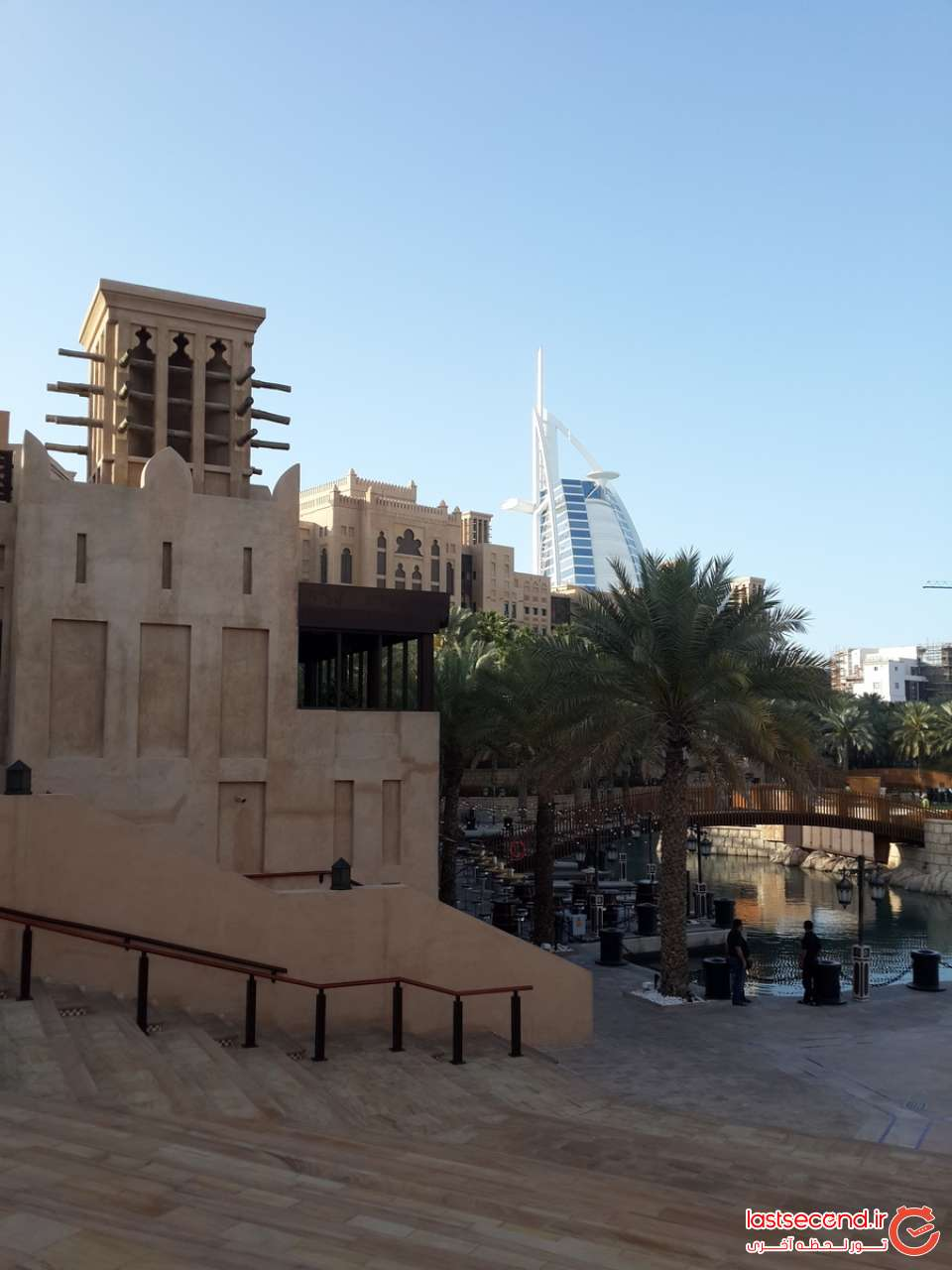 مدینه الجمیرا و برج العرب