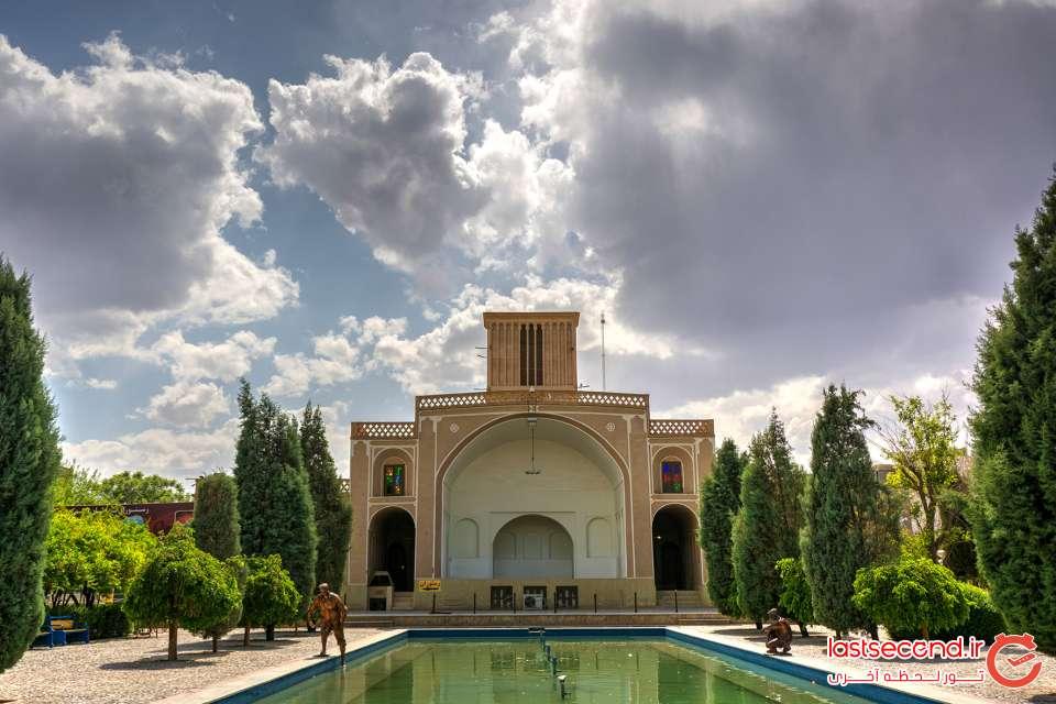 باغ ناجی یزد