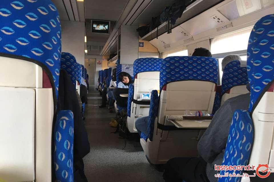 قطار تندروی پرديس يزد