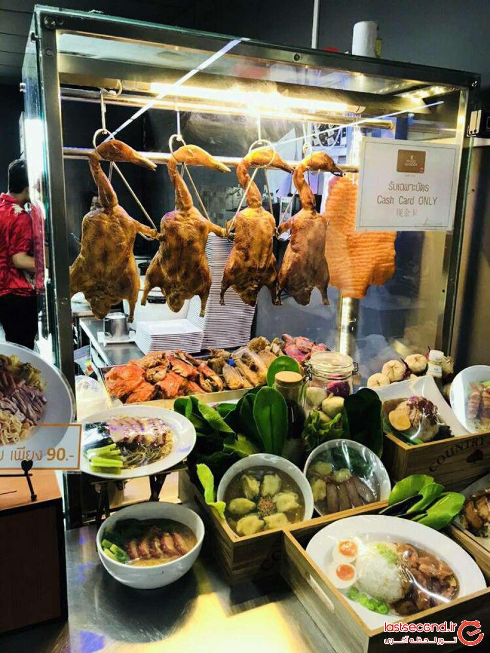 غذا در بانکوک