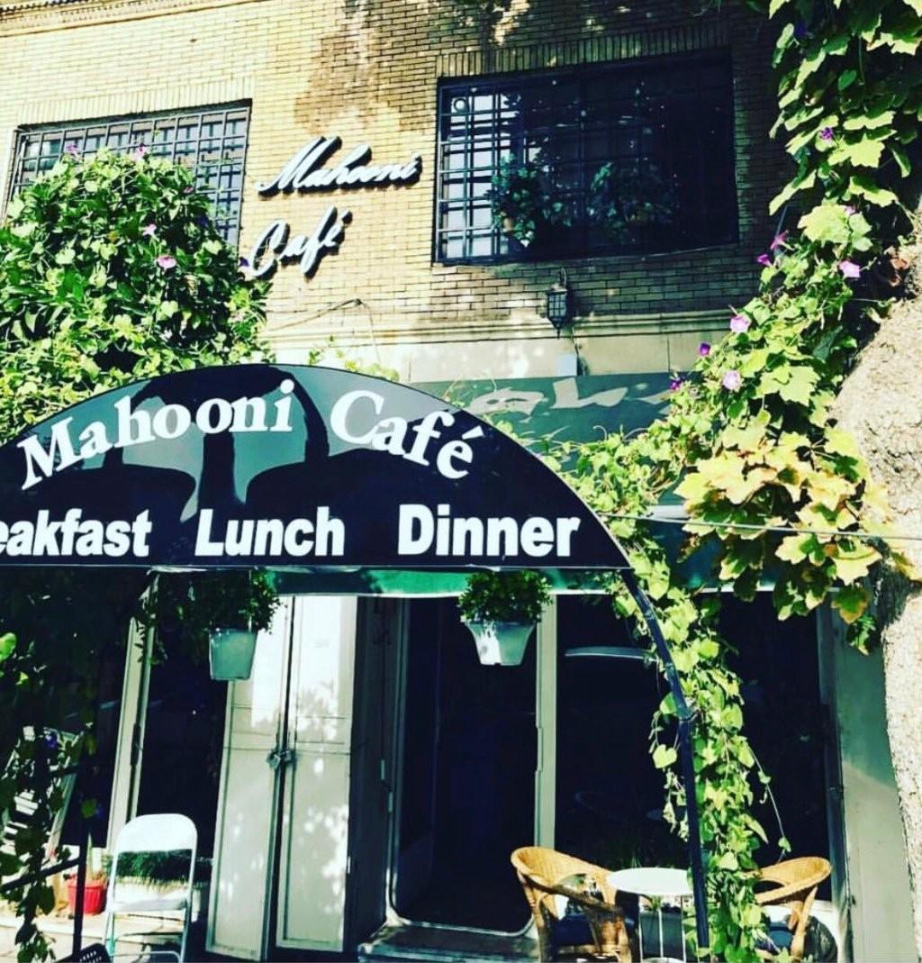 کافه رستوران ماهونی