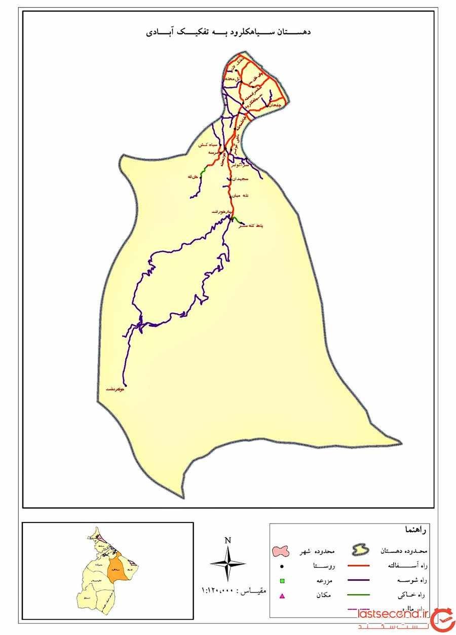 نقشه دهستان سیاهکلرود