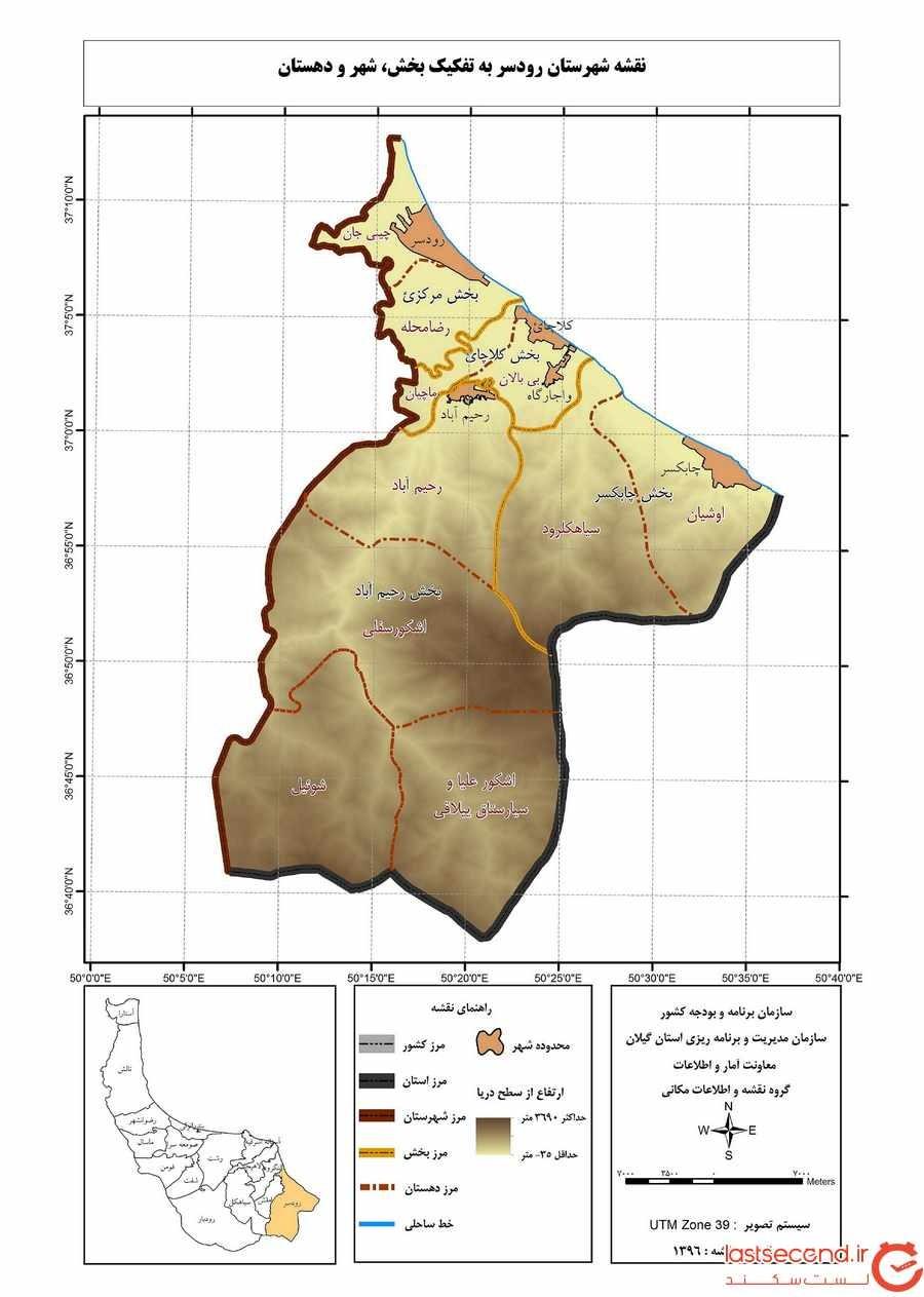 نقشه شهرستان رودسر