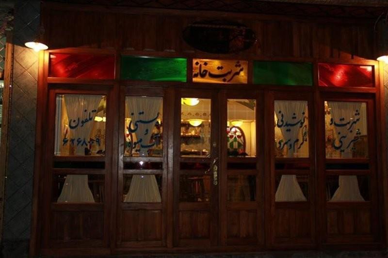Firouz Sherbat Cafe (1).jpg