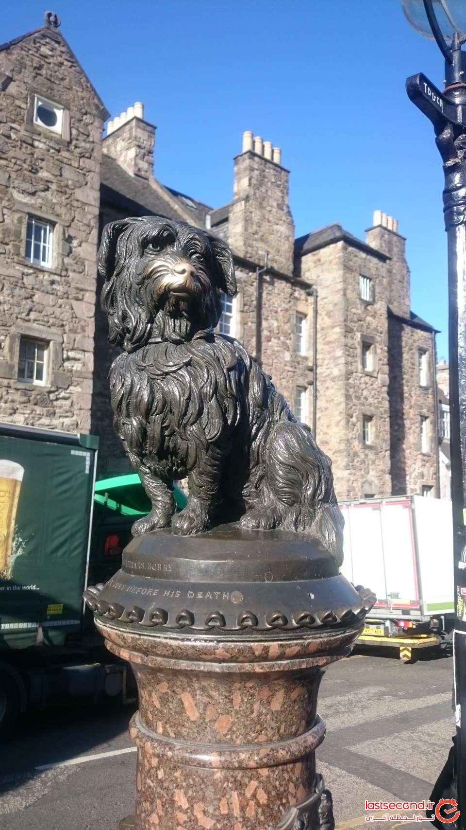 Edinburgh - سفر انگلستان 25شهریور تا 6 مهر 1396 (264).JPG